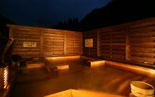 天空露天風呂 木の湯